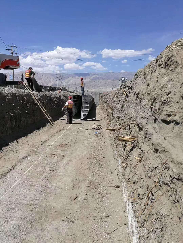 城市地下综合管廊工程