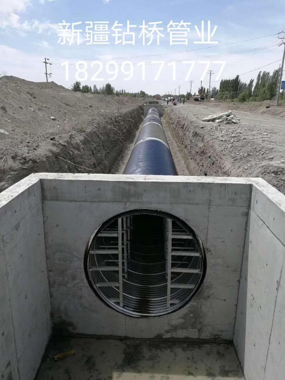 城市地下综合管廊施工